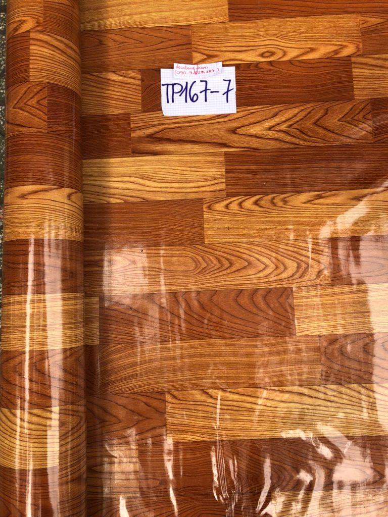 Báo giá cuộn Simili trải sàn vân gỗ giá rẻ